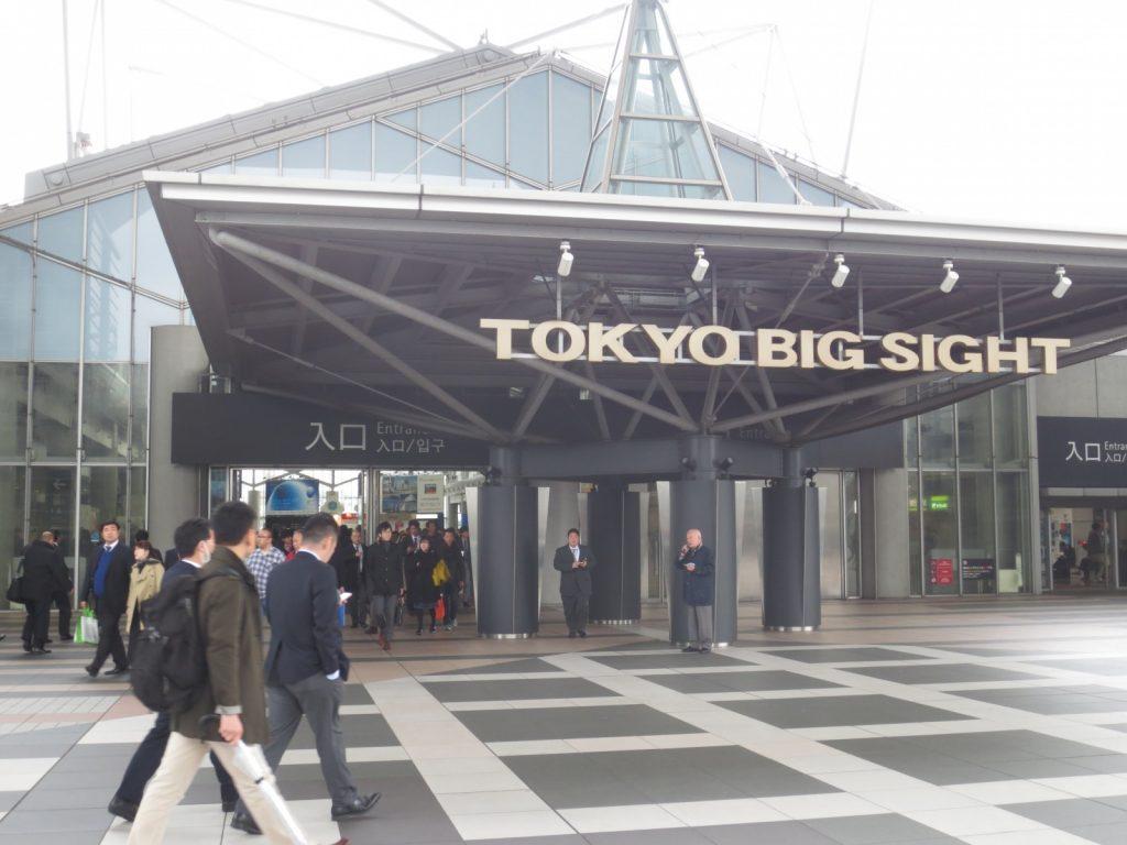 建築・建材展2016(第22回)@東京ビッグサイト